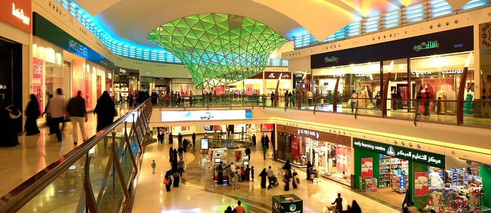 Advantages of Shopping Malls